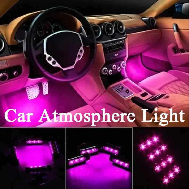 Atmosphere lamp - Подсветка для салона авто