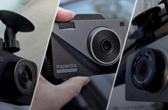 Лучшие видеорегистраторы с дополнительными выносными камерами в 2021 году