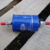 Самостоятельно меняем топливный фильтр на Ниве Шевроле
