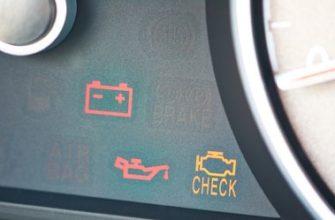 Горит контрольная лампа зарядки аккумулятора - причины и способы устранения
