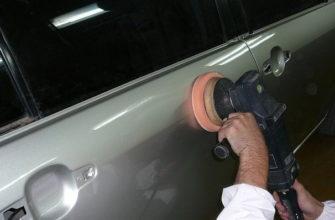 Как отполировать лак после покраски автомобиля